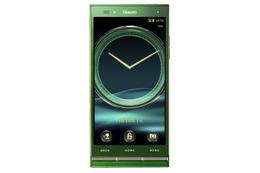 KDDI、初心者向けホーム画面を用意した「URBANO L02」を2月8日に発売