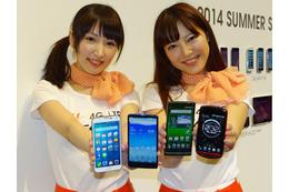 速度はダブルで!…au夏モデルのスマホ&タブレットが「LTE-Advanced」「WiMAX2+」に対応
