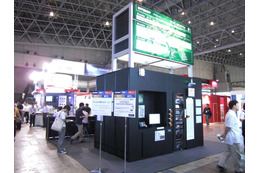 【Interop 2014 Vol.1】To the Next Connected World……日本開催21回目 画像