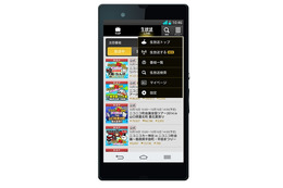 Androidアプリ『niconico』最新版、ニコニコ生放送の配信が可能に