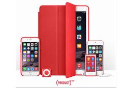 アップル製品・アプリが赤色に、エイズ撲滅めざす「(RED)」に協力