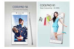 パロアルト、中国製スマホ「Coolpad」にバックドアを発見……ユーザー1,000万以上に影響