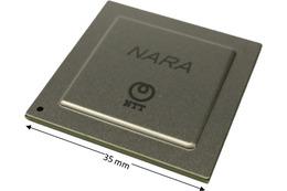 NTT、4K/8K対応の高圧縮「HEVCリアルタイムエンコーダチップ」を開発