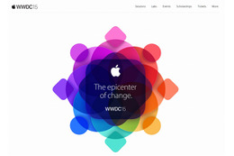 "Apple、「WWDC 15」を6月8日に開幕……""The epiccenter of change"" 画像"