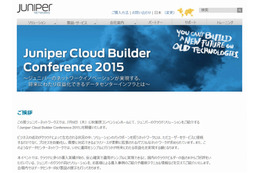 「Juniper Cloud Builder Conference 2015」、7月9日に秋葉原で開催