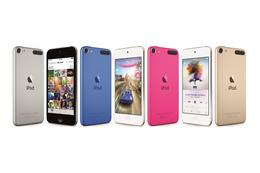 Apple Musicにも対応、カメラとプロセッサ強化した第6世代「iPod touch」発売