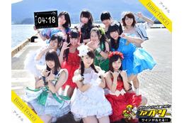 北海道から沖縄まで73名のアイドルが時刻をお知らせ