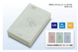 NFC対応ICカードリーダライターを発売……マーストーケンソリューション