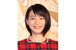 能年玲奈、約3年半続けたラジオ番組卒業……最後は絶叫エール「夢は叶えていいんだ!」