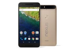 ソフトバンク、「Nexus 6P」に新色ゴールドを追加……12日に発売