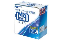 水で発電する非常用マグネシウム空気電池、一般販売へ