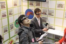 第2回 ウェアラブルEXPO、1月13日に東京ビッグサイトで開催