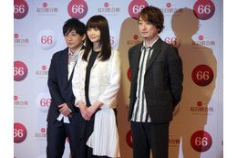 【NHK紅白】いきものがかりは「ありがとう」披露!「自分達にとって大切な曲」