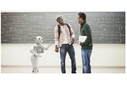 ソフトバンク「Pepper」、IBMの人工知能「Watson」を搭載へ