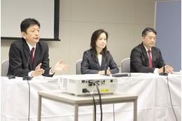 課題の営業力を20社超とのセット割でカバー狙う……東京電力が新料金プラン発表