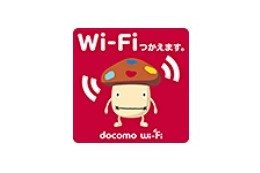 都営地下鉄の車両内で、「docomo Wi-Fi」が利用可能に