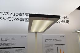 照明技術で入院患者のストレスを低減するスタンド照明「LAVIGO」