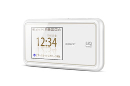 WiMAX 2+と「au 4G LTE」に対応、UQが下り220Mbps実現のモバイルWi-Fiルータを発売