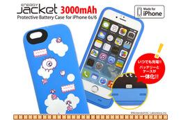 『星のカービィ』iPhone 6s/6用バッテリー内蔵ケース登場