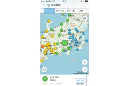 Yahoo!地図アプリ、花粉飛散量の予測を5段階で表示