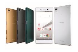 ドコモ、Xperia Z5の全3機種で不具合改善のアップデート