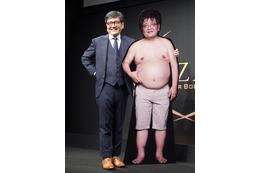 森永卓郎58歳、減量できたか……経済効果を説明する