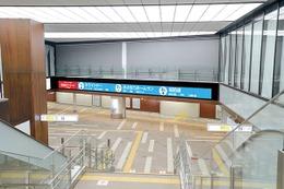 ヤフー「話題のツイート」、駅の巨大ディスプレイに表示