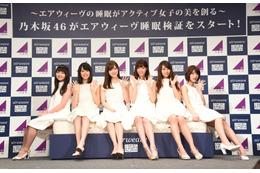 TBSラジオ、乃木坂46メンバーの飲酒シーン放送で謝罪