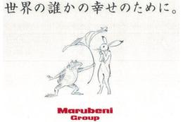 ジブリ製作の「丸紅新電力」CMが話題! 続編もあり!!