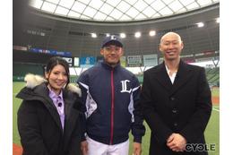 倉持明日香と若田部遥が「球場さんぽ」