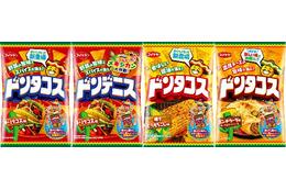 【プレゼント】新発売&パワーアップ!「ドンタコス スペシャルセット」(全12袋)