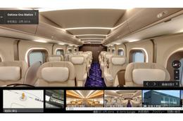 あさって開業の「北海道新幹線」、Googleストリートビューで車内が探索可能に