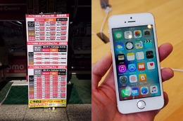 当日の購入・持ち帰りは可能? iPhone SE&iPad Proの売れ行きを家電量販店でチェックしてきた