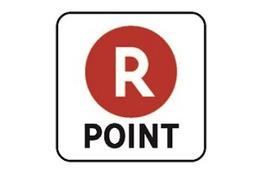 「楽天スーパーポイント」のロゴが変更、らしいが、意図がまったく不明な件