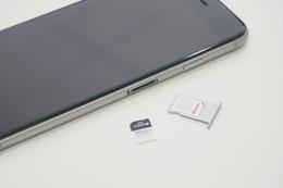 iPhoneで格安SIMを使う!SIMロック解除をやってみた