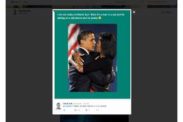 オバマ大統領夫人が携帯電話に!? Microsoft「CaptionBot」が大胆すぎ!