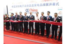 国際家電見本市「IFA」がアジア進出! 深センで「CE China」開幕