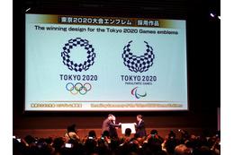 東京オリンピックのエンブレム作者・野老朝雄さん「つながりが生まれる」