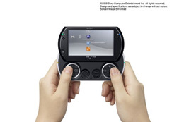 「PSP go」、7月31日でアフターサービス終了へ