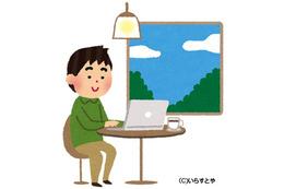 さらに自由に、日本マイクロソフトが就業規則を変更! テレワークを推進