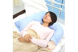 これで独りの夜も快眠!? 着せ替えもできる「包まれ腕枕」ってどうなの?