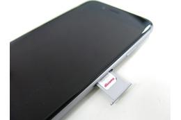 iPhoneで格安SIMを使う!MVNOで料金シミュレーションしてみた<DMM&FREETEL編>