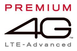 ドコモ「PREMIUM 4G」が進化! 最大速度375Mbps対応に
