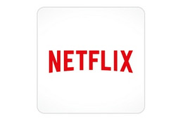 Netflix、データ通信量を自分で選択できる新機能を追加