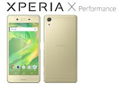 ソフトバンクもXperia X Performance投入へ、夏モデル3機種を発表