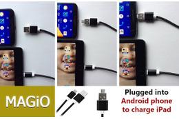 両刀使いも1本で!iPhoneとAndroidの両方で接続できる充電ケーブル「MAGIO」