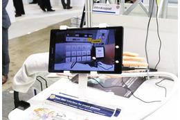 腕を仮想キーボード化して次世代警備!スマートグラス用ARmKeypad