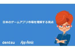 日本のモバイルゲーム、上位10ゲームだけで市場収益50%占める