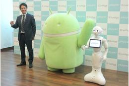 Pepper、Android対応に!開発者向けに7月発売