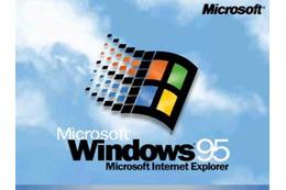 Xbox OneでWindows 95を起動!? 海外プログラマーが成功した模様を動画投稿